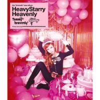 Tommy Heavenly6 - Pray (Album Version)