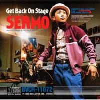 SEAMO - Bet Or Alive